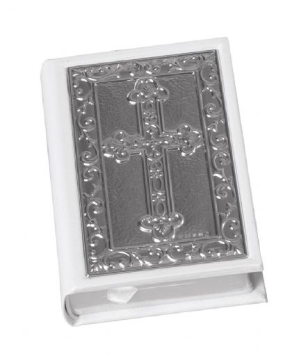 Sterling Silver White 'Fancy' Bible